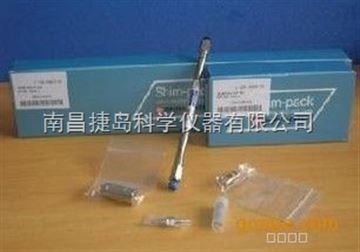 岛津inertsil ODS-3 4.6mm*33mm*3u辛伐他汀柱