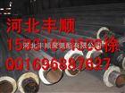 厂家供应聚氨酯钢套钢保温管,聚氨酯保温管,聚乙烯黑黄夹克管价格