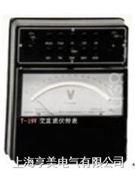 0.5级C31-mV直流毫伏表
