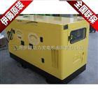 上海40KW柴油发电机