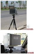 MPS-8G2便携式移动测速仪MPS-8G2