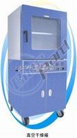 BPZ-6210LC真空干燥箱