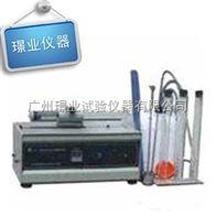 SD—II电动砂当量试验仪