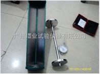 IS0-354混凝土比长仪 混凝土限制膨胀率测定仪 砼比长仪