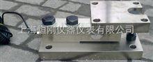 称重模块10吨反应釜称重模块