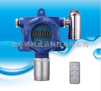 YT-95H-CO-A一氧化碳报警器