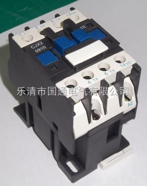 cjx2-0910-cjx2-0910交流接触器