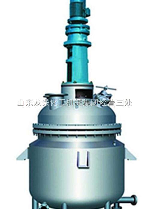 不锈钢反应釜 电加热反应釜