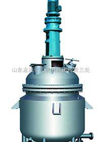 1500L-不锈钢反应釜 电加热反应釜
