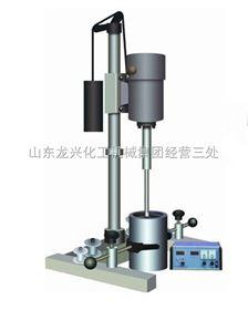 齐全-北京实验室砂磨机 小型实验室砂磨机