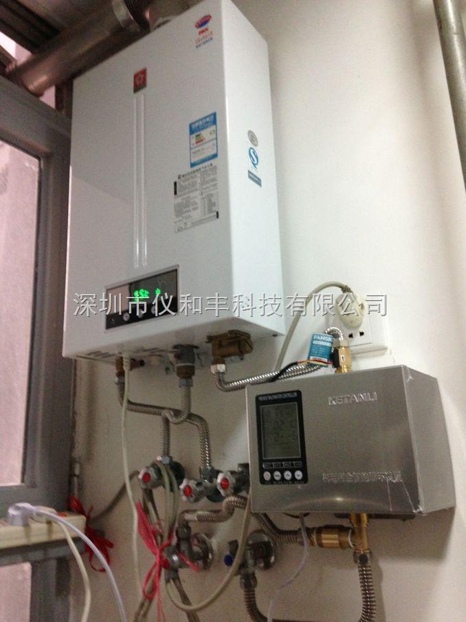 热水器循环泵