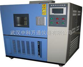 QL-100武汉臭氧老化试验箱维修,武汉臭氧检测设备维修