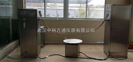 BL-04武汉大型摆管淋雨试验仪维修IPX3、IPX4淋雨试验箱