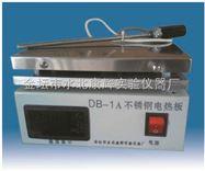 DB-1A恒温不锈钢电热板