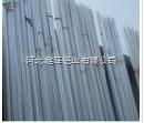 壁厚0.25厚中空玻璃铝隔条厂家现货批发