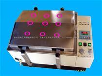 SHA-B/SHA-2A/SHY-2A数显水浴恒温振荡器