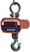 經濟型直視電子吊鉤秤-經濟型直視電子吊鉤秤