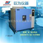 JW-OVEN-2878江门立式恒温鼓风干燥箱 电热烘箱 烤箱(天博app)