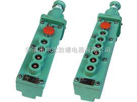LA5817-LA5817-防爆电动葫芦按钮价格,哪里防爆电动葫芦按钮价格便宜