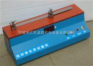 LY-SC线材铜丝伸长率试验机现货,线材伸长率试验机