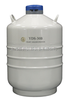 YDS-30B运输型液氮生物容器(1)