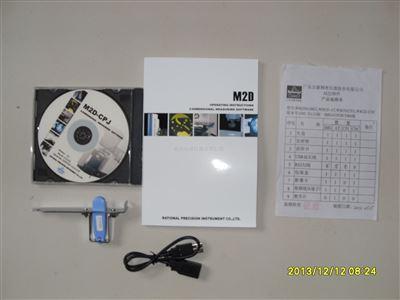 M2D-CPJ软件