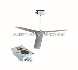 BAS58-BAS58-防爆吊风扇价格,防爆排风扇哪里价格便宜