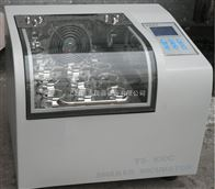TS系列上海善志台式气浴恒温振荡器特价销售中