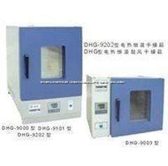 DHG-9202-3电热恒温干燥箱