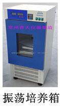 ZHP-160恒溫振蕩培養箱