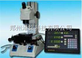 JGX-1S數顯工具顯微鏡/印刷制版加工檢測數顯工具顯微鏡