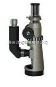 BJ-X便攜式金相顯微鏡/原材料檢驗便攜式金相顯微鏡