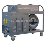 FAMS-100汽车尾气排放分析仪