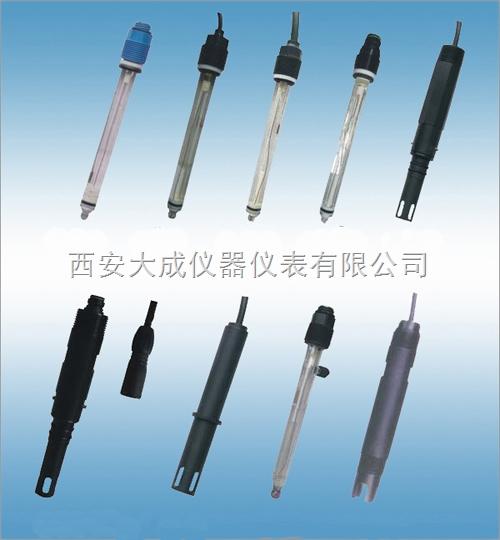 純水系列PH電極