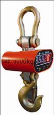 OCS-WG(UPW5000G高亮度精度电子吊秤