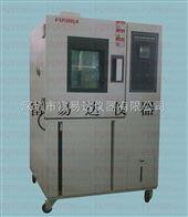 TH150高低温湿热试验箱TH150