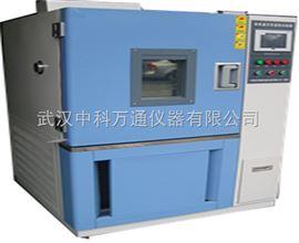 GDJS-100高低温湿热交变试验箱维修,恒温恒湿试验设备维修