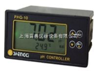 PHG-10PH计