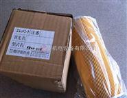 F-FPME06-20S-036-X-C濾芯代理銷售