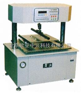YZ型數顯式液壓抗折儀