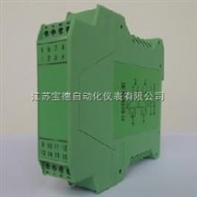 BDE-GL-211D电流隔离器