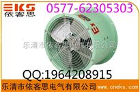T35-11-2.2KW低噪声轴流风机 T35-11-8 220V 380V
