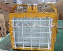 60W防爆LED泛光灯价格,防爆LED泛光灯厂家