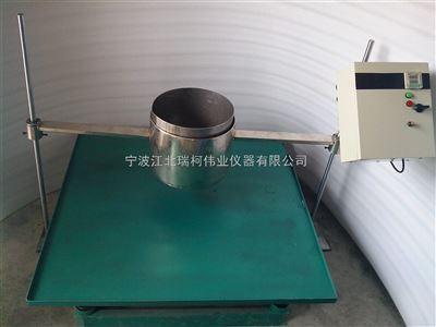 FT-103D 散粒物料顆粒劑休止角,藥物流動性測試,休止角