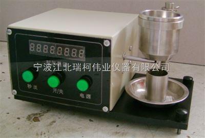 FT-102B測試儀粉末綜合測量儀,微電腦粉末流動性測試儀