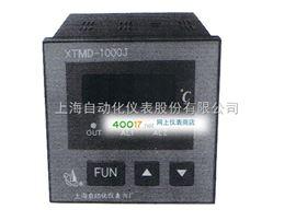 XTMA一1000J智能数显调节仪
