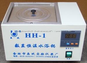 恒温水浴锅(全不锈钢)