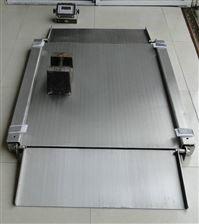 DCS-DC-M1,2,3,5,10,15,20,30噸不銹鋼電子地磅,上海不銹鋼電子地磅
