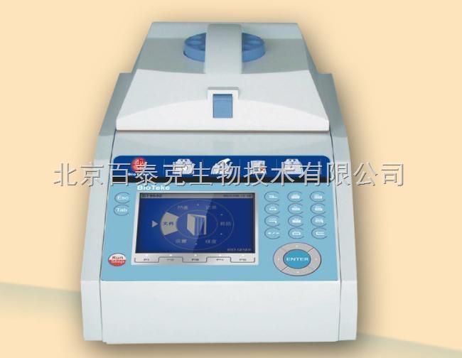 iCycling系列96梯度PCR仪