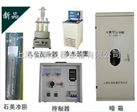 CUS-GHX-I光化学反应仪